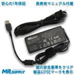 【全国送料無料】NEC LAVIE Note Standard Hybrid Frista Direct アダプター PC-VP-BP103対応