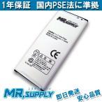 【全国送料無料】Galaxy Note Edge SC-01G | SCL24 | N9150 互換 内蔵バッテリー 3.85V 3000mAh