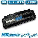 【全国送料無料】NEC 日本電気 バッテリパック リチウムイオン PC-VP-WP118