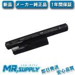 【全国送料無料】NEC 日本電気 LaVie S シリーズ バッテリパック(L)(リチウムイオン) PC-VP-WP128