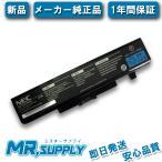 【全国送料無料】NEC LaVie E VersaPro タイプVF Li-ion バッテリパック PC-VP-WP132/OP-570-77014