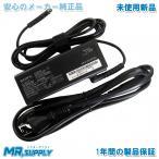 【全国送料無料】ソニー VAIO Tap 11 VAIO Fit 11A/13A専用 USBポート付 ACアダプター VGP-AC19V73