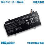 【全国送料無料】東芝 Toshiba dynabook R634/K R634/L R634/M R63/P R63/D RZ63/C メーカー純正オプション 交換用内蔵バッテリー PA5136U-1BRS