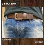 G-STAR RAW ジースターロウ ベルト ZED BELT ダークブラウン 茶色