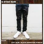 G-STAR RAW ジースターロウ ジースター デニム 3301 SLIM / BLACK EDINGTON STRECH DENIM ジーンズ スリムフィット ストレッチ ブラック 黒