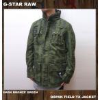 SALE セール G-STAR RAW ジースターロウ フィールドジャケット OSPAK FIELD JACKET レタードプリント オリーブ カーキ OLIVE D02523-8213-7034