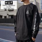 HUF ハフ ロンT TRIPLE TRIANGLE L/S Tee Tシャツ 長袖 ブラック 黒 BLACK 定番ロゴ