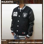 SALE セール MAJESTIC マジェスティック LETTERMAN STADIUM JACKET - OAKLAND RAIDERS オークランド レイダース / ブラック