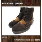 SALE セール ROSSO ARTIGIANOロッソアルティジャーノ ウイングチップブーツ / ブラウン
