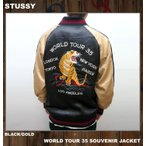 ショッピングSTUSSY STUSSY ステューシー WORLD TOUR 35 SOUVENIR JACKET スカジャン ブラック/ゴールド 黒