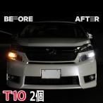 スペーシアカスタム mk53s t10 バルブ led ナンバー灯 ライセンスランプ