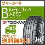 サマータイヤ ヨコハマ BluEarth-A AE50 275/30R20 97W XL◆ブルーアース 乗用車用 低燃費タイヤ