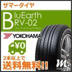 サマータイヤ ヨコハマ BluEarth RV-02 195/60R16 89H◆ブルーアース ミニバン用 低燃費タイヤ