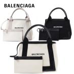 バレンシアガ BALENCIAGA トートバッグ Sサイズ ハンドバッグ 鞄 カバン ポーチ付き おしゃれ レディース メンズ 正規品 プレゼント 339933 AQ38N