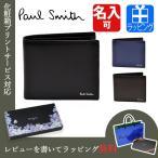 ポールスミス Paul Smith 財布 メンズ 二つ折り シティーエンボス 863843 P305