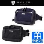 ブラックレーベル クレストブリッジ BLACK LABEL バッグ ショルダー サコッシュ メンズ ブランド 511-47-201