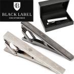 ブラックレーベル クレストブリッジ BLACK LABEL CRESTBRIDGE ネクタイピン タイピン タイバー チェック 51V-05-035-07