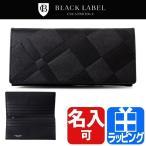 ブラックレーベル クレストブリッジ BLACK LABEL 財布 メンズ 長財布 かぶせ 51214-215