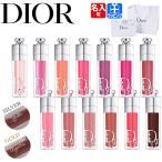 ディオール Dior アディクト リップ マキシマイザー 名入れ リップケア リップグロス グロス 口紅 コスメ 化粧品 美容 ショップバッグ プレゼント