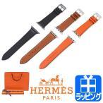 Apple Watch Hermes バンド 純正 Series 6 シンプルトゥール レザーストラップ 40mm 44mm 新品 限定品