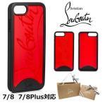 クリスチャンルブタン Christian Louboutin アイフォン ケース iphone8 7 plus プラス ブランド プレゼント