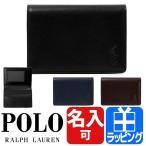 ポロ ラルフローレン Polo Ralph Lauren パスケース 名刺入れ スムースレザー メンズ プレゼント ギフト P622SL
