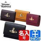 ヴィヴィアン ウエストウッド VIVIENNE WESTWOOD 財布 二つ折り 三つ折り ジップ EXECUTIVE 名入れ ギフト プレゼント ラッピング 人気 おすすめ 3318C93
