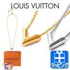 ルイヴィトン Louis Vuitton ネックレス ペンダント アクセサリー エセンシャル V ヴィトン ビトン M61083