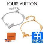 ルイヴィトン Louis Vuitton ブレスレット エセンシャル V ゴールド シルバー ヴィトン M63198