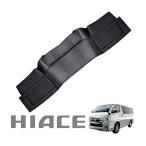 ハイエース KDH TRH 200系 3型 4型 標準 セカンドフロアカバー セカンドテーブル レザー調 ブラック トヨタ
