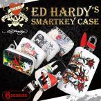 ショッピングhardy エドハーディ ED HARDY'S  スマートキーケース エドハーディー キーカバー 汎用 ブランド メンズ レディース プレゼント  お返し おしゃれ