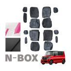 【激安セール】NBOX カスタム 後期 シートカバー 黒 ブラック 白 桃 ホワイト×ピンク Nボックス パーツ アクセサリー 内装