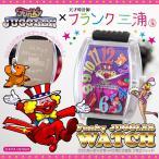 ファンキージャグラー + フランク三浦 コラボ 腕時計 ウォッチ  パチスロ スロット キャラクターグッズ メンズ レディース プレゼント  お返し