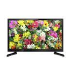 ショッピング液晶テレビ 液晶TV MrMax 20V型地上デジタルハイビジョン液晶テレビ DVDプレーヤー内蔵 外付けHDD録画対応 LE-M20D2HD