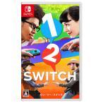 任天堂 1-2-Switch(ワンツースイッチ)[Switchソフト]【2017年3月3日発売】【メール便限定品★送料無料・代引不可】※お一人様1本限り