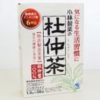 小林製薬 杜仲茶 45g(1.5g×30袋)