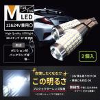ショッピングLED T16 LEDバルブ バックランプLED T16 LED ホワイト 白 2個セット プロジェクターレンズ搭載