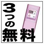 ◆P15倍+パッドなどプレゼント◆パーフェクト4000(Perfect4000) 干渉波EMSマシン(^3^)