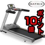 T1x Treadmill Johnson HealthTech MATRIX(T1x トレッドミル ジョンソンヘルステック マトリックスブランド)※業務用ルームランナー / ラン...