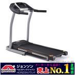 ルームランナー TEMPO T82 組立設置無料 ジョンソンヘルステック ジャパン 正規2年保証商品 家庭用 ランニングマシン トレッドミル (テンポ) treadmill