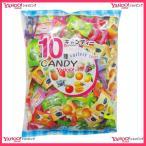YCアミー食品 560グラム  10種フルーツキャンディ ×1袋 +税 【送料無料(沖縄は別途送料)】【fu】