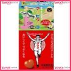 YCx駄菓子 グリコ4粒グリコ×10個 +税 【駄xima】【メール便送料無料】