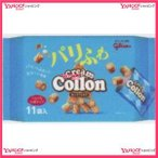YCxグリコ 11袋クリームコロンあっさりミルク大袋×48個 +税 【xw】【送料無料(沖縄は別途送料)】
