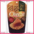 YCxグリコ 40G生チーズのチーザチェダーチーズ×80個 +税 【x】【送料無料(沖縄は別途送料)】