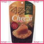 YCxグリコ 40G生チーズのチーザチェダーチーズ×320個 +税 【xr】【送料無料(沖縄は別途送料)】
