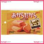 YCxグリコ 2個おからだからチーズケーキ×80個 +税 【xeco】【エコ配 送料無料 (沖縄 不可)】