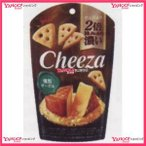 YCxグリコ 40G 生チーズのチーザ燻製チーズ味×80個 +税 【x】【送料無料(沖縄は別途送料)】