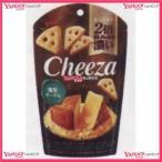 YCxグリコ 40G 生チーズのチーザ燻製チーズ味×80個 +税 【x】【送料無料(北海道・沖縄は別途送料)】