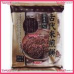 YCx天乃屋 14枚 古代米煎餅×24個 +税 【送料無料(北海道・沖縄は別途送料)】【xw】
