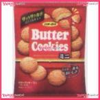 YCxイトウ製菓 バタークッキーミニ×160個 +税 【xr】【送料無料(沖縄は別途送料)】